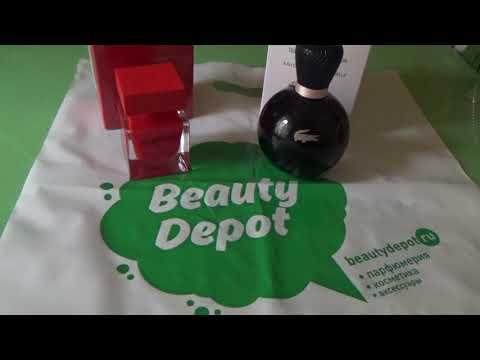 Мой первый заказ парфюмов из интернет-магазина Beauty Depot