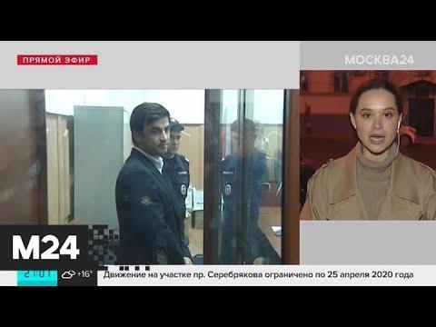 В Москве арестован замгендиректора