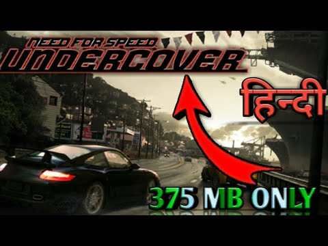 download need for speed undercover pc highly compressed