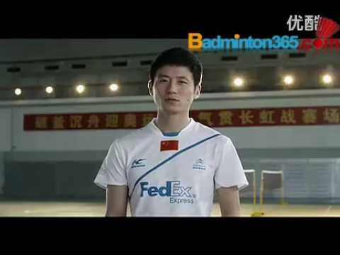 National Team of China teach you how to play Badminton