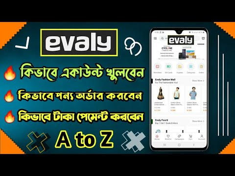 How to create evaly account 2021  how to order on evaly   how to payment on evaly evaly all details.