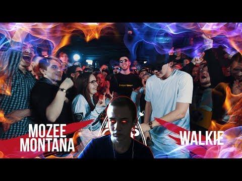 {реакция} MOZEE MONTANA X WALKIE 140BPM CUP