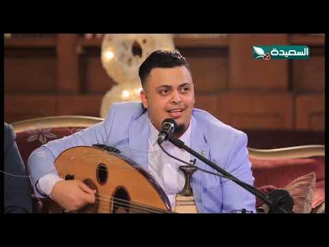 زمان والله زمان | بدر المليحي وصادق الضباري | بيت الفن | قناة السعيدة