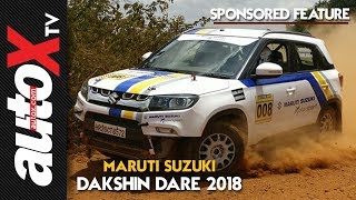 2018 Maruti Suzuki Dakshin Dare | Sponsored Feature | autoX