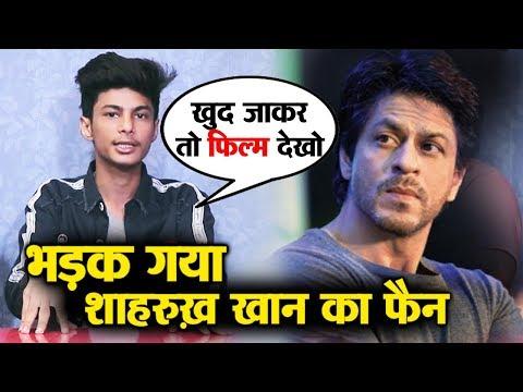 Shahrukh Khan के Fans पर भड़का ये Shahrukh का ही Fan, जानिए क्यों?