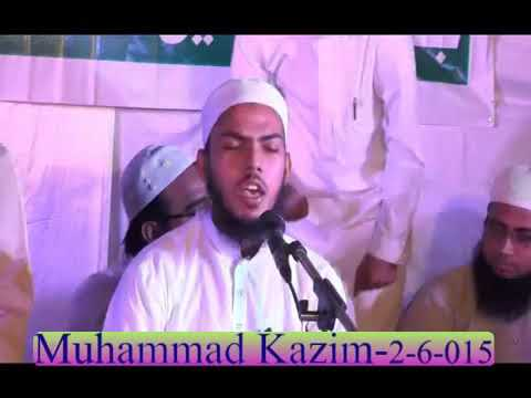 Muhammad Kazim Idrees naat ujala jiska he do Jahan