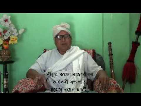 Worship of Buddha in the Satras of Assam: Part 1