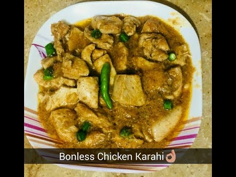Boneless Chicken Karahi How To Make Chicken Karahi Chicken