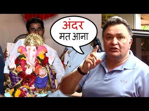 ANGRY Rishi Kapoor's Shocking INSULT To Reporter During Ganpati 2017 Aagman