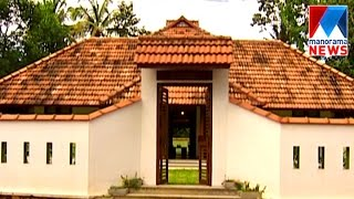 Kerala traditional and modern style home | Veedu  | Manorama News