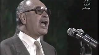 خليفي احمد قصيدة للشاعر حميدي بونوة بعنوان جبل بودرقة      المعروفة ببنت البيض