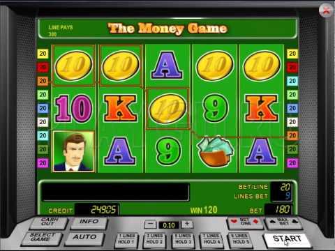 Обман Игрового Автомата Gaminator