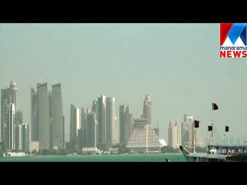 Nationalisation in Qatar government jobs| Manorama News