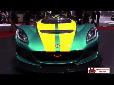 Lotus 3 Eleven 2016, Lotus Elise 250 Cup 2016, Lotus Evora 410 S 2017, Lotus Exige 350 S 2017