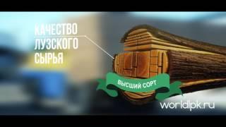 видео Доска строганная, строганный брус, вагонка