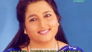 MERI TARHA TERE DIL KA SHESHA ( Singer, Anuradha Paudwal ) Bewafa Sanam