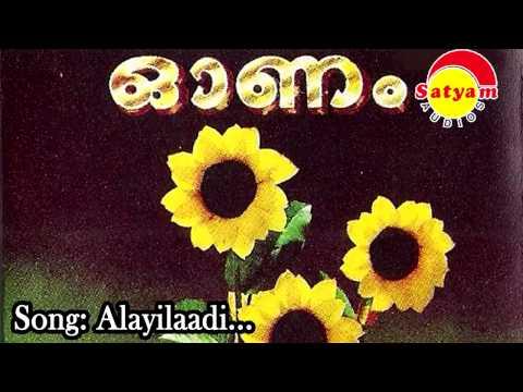 Alayilaadi  -  Onam