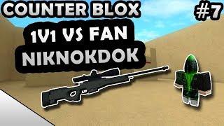 ROBLOX COUNTER BLOX 1V1 VS niknokdok