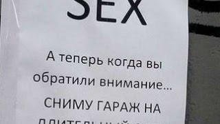 ТОП-10 САМЫХ НЕВМЕНЯЕМЫХ ОБЪЯВЛЕНИЙ НА AVITO#3