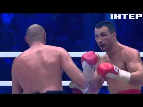 кличко фьюри: видео лучших моментов боя