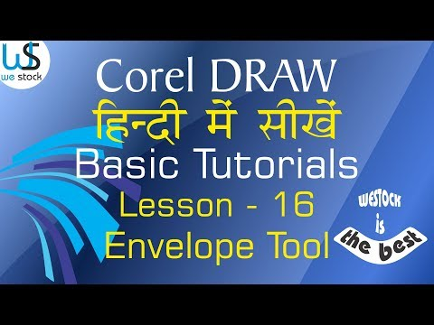 corel draw x7 tutorials full in hindi