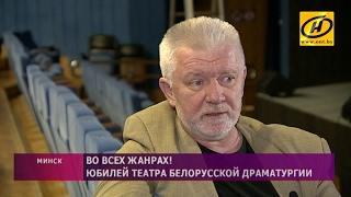 Интервью с режиссёром Александром Гарцуевым