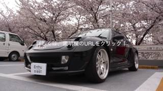 smart roadster coupe BRABUS Xclusive 2005【エンスーの杜】