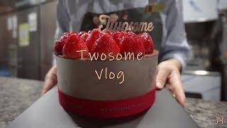ENG ) Cafe Vlog l #투썸 카페 3년차 근…