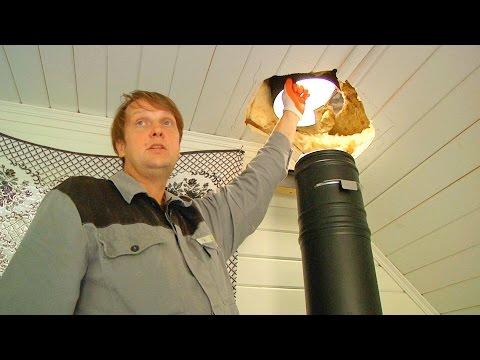 Смотреть онлайн Установка печи и дымохода в дачный домик продлеваем дачный сезон // FORUMHOUSE