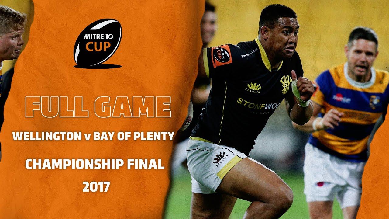 FULL GAME: Wellington v Bay of Plenty (Championship Final 2017)