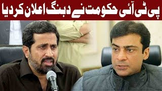 We Will Not Forgive The Corrupt Peoples Says Fayaz ul Hassan Chohan | 23 October | Express News