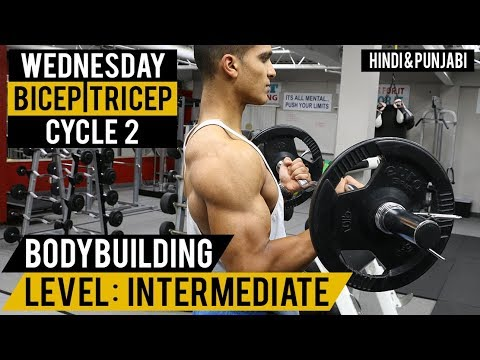 WEDNESDAY: Bigger BICEP & TRICEP Workout!