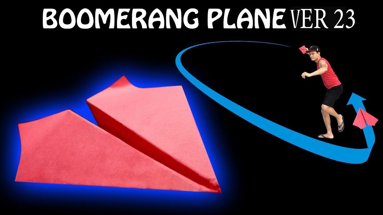 아주 쉬운 부메랑 비행기 접는방법 ver 23 | 紙のブーメランは単に戻る