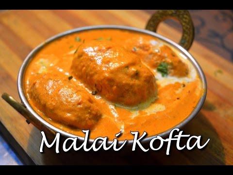 Restaurant Style Malai Kofta | रेस्टोरेंट की भांति नरम मलाई कोफ्ता कैसे बनायें । step by step recipe
