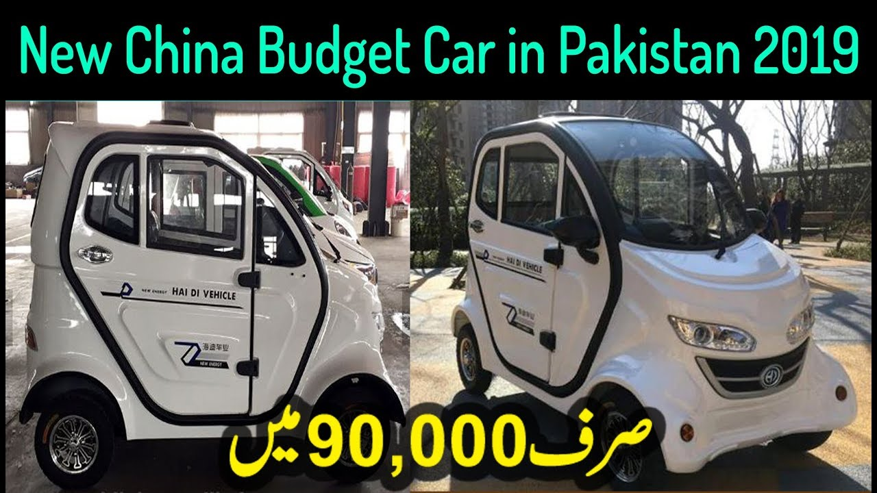 New Technology China Budget Car in Pakistan Price90000 Full Specification details