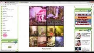 Видео Урок(2)-Дополнительные материалы для симс 3