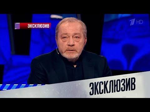 «Моя Людмила Гурченко»: