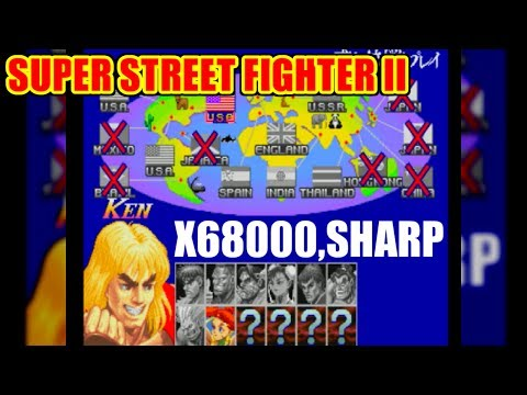 [X68000] Ken(ケン) - SUPER STREET FIGHTER II [SHARP]