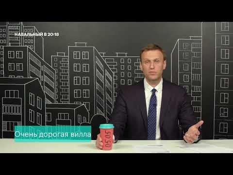 Навальный: Прохоров подал в суд на расследование ФБК (Часть 4)