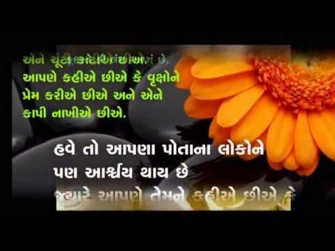 Environment day essay in marathi