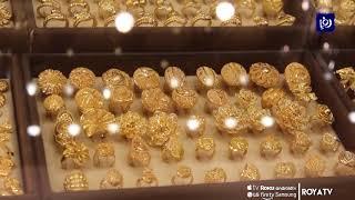 انخفاض أسعار الذهب في السوق المحلية مع اتساع نطاق فيروس كورونا 16/3/2020