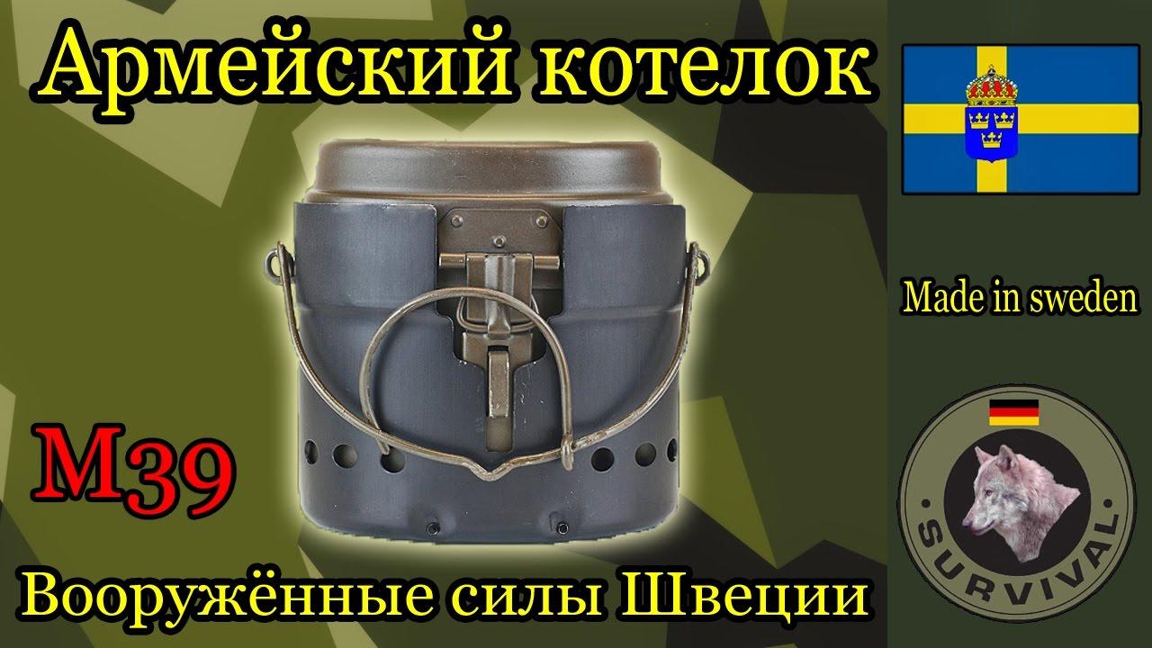 ✓ Обзор шведского рюкзака LK 35 и его содержимого - YouTube