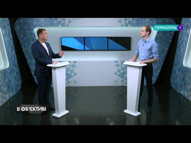 В ОБ'ЄКТИВІ | гість - Михайло Ратушняк | Українська Галицька партія