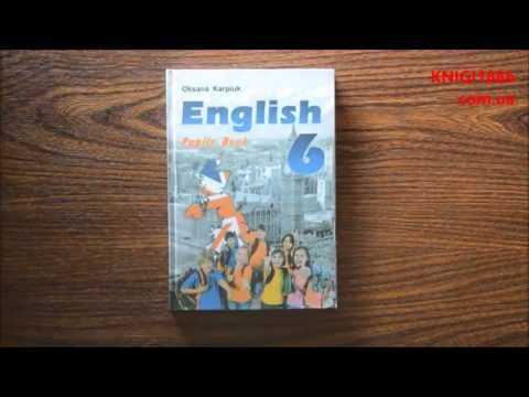 Глава 2. Фонетика / Как устроен наш язык. Большой