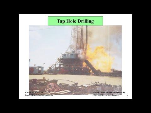 11 - (E-Top Hole Drilling) شرح