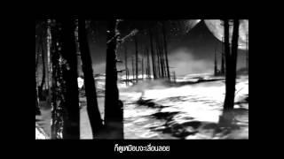 หนึ่งความเหงาบนดาวเคราะห์ - เบล สุพล【OFFICIAL MV】