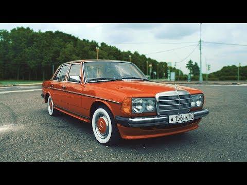 Mercedes-Benz w123 / Лучшая тачка для таксиста. Розыгрыш Авто