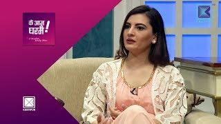 Manila Sharma | Style Enthusiast | Ke Aaja Ghar Mai  - 29 March 2018