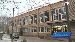 видео Российские студенты смогут бесплатно ходить в музеи — Российская газета
