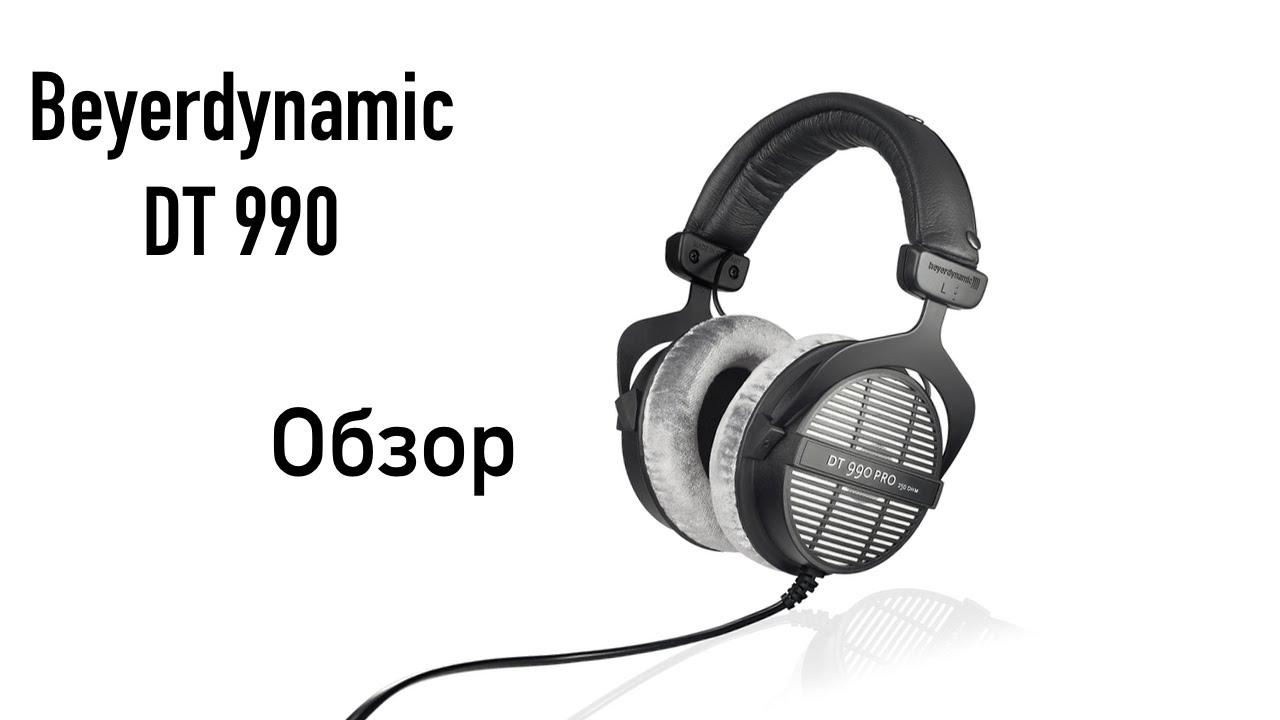 beyerdynamic dt 990 pro sound check youtube. Black Bedroom Furniture Sets. Home Design Ideas